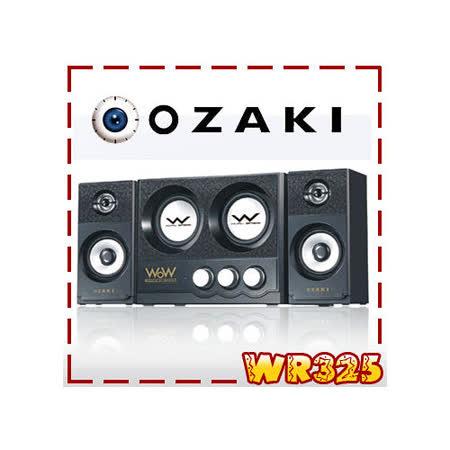OZAKI WoW WR325 雙出力重低音25W玩樂機