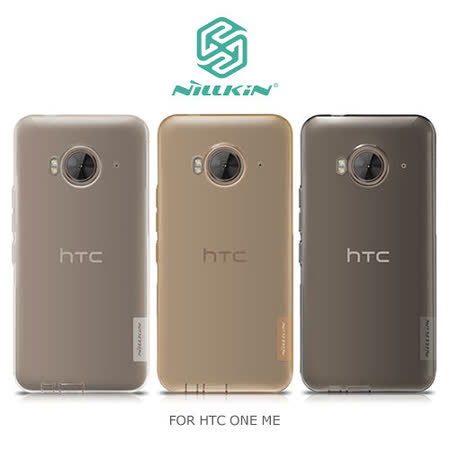 NILLKIN HTC One ME dual sim 本色TPU軟套