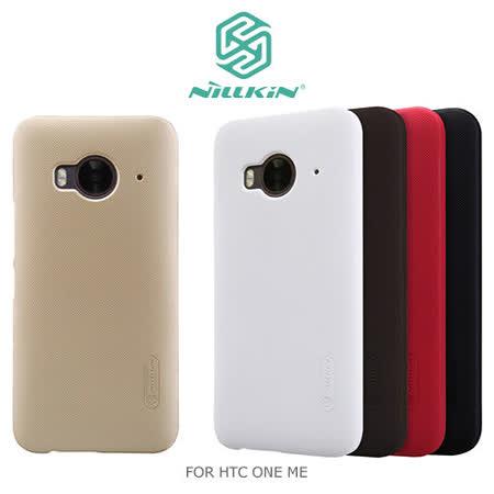 NILLKIN HTC One ME dual sim 超級護盾保護殼