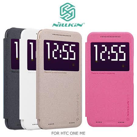 NILLKIN HTC One ME dual sim 星韵皮套