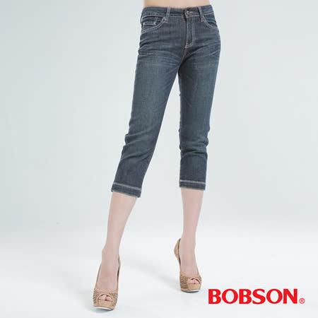 BOBSON 粉色鑽七分牛仔褲(深灰159-53)