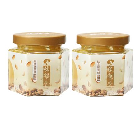 【林銀杏】堅果醬系列組-綜合堅果醬(原味110g)2罐