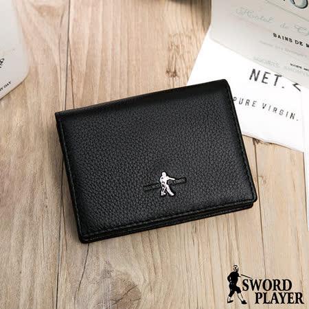 SWORD PLAYER - 商務菁英專屬真牛皮款隨身名片夾