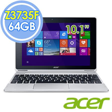 Acer Switch 10 SW5-015-155K 10.1吋 Z3735F 四核 64G Win8.1 變形平板筆電–送POFOKO專用手提防震包