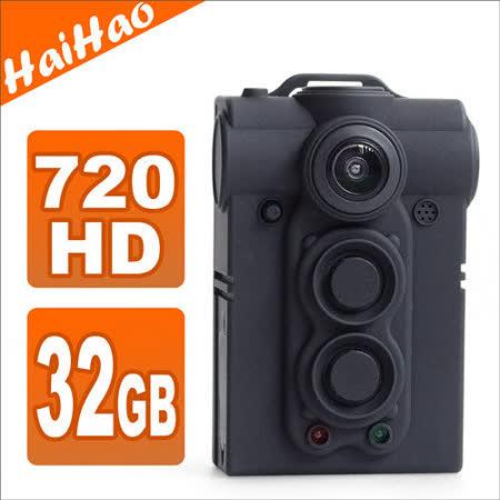 HaiHao惠豪 隨身寶 UPpchome 行車記錄器C-700通用隨身錄影器720P 32G