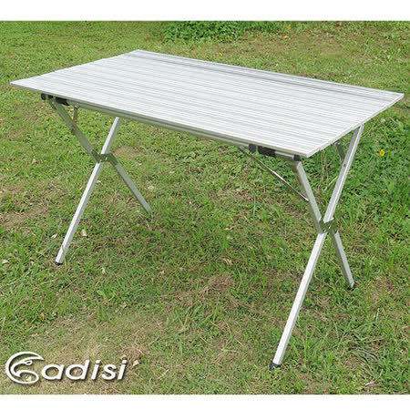 ADISI 四人鋁捲桌AS15075