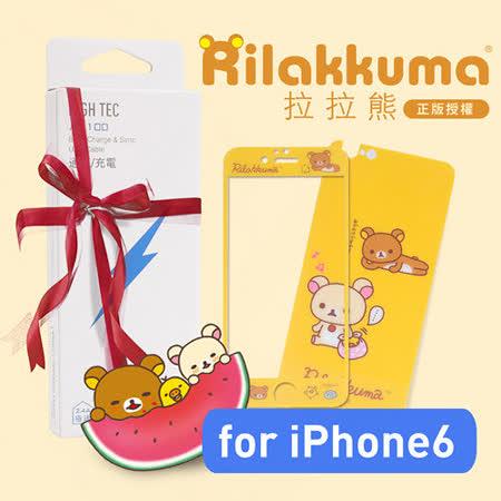 [充電組] 拉拉熊 9H 玻璃保護貼 for iPhone 6/6s & MFI認證線AP100