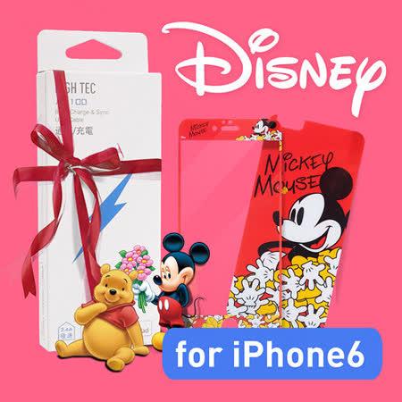 [充電組] 迪士尼 9H 玻璃保護貼 for iPhone 6 / 6s& MFI認證線AP100