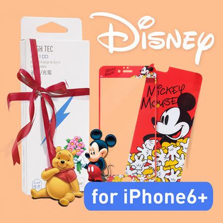 [充電組] 迪士尼 9H 玻璃保護貼 for iPhone 6 Plus/6s Plus  & MFI認證線AP100