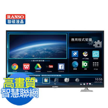 RANSO聯碩 32型智慧聯網 HIHD LED液晶顯示器+視訊盒(32RS-I6A)含基本安裝