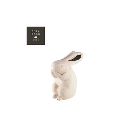 日本T-Lab職人手做 療癒系 木質動物-兔子