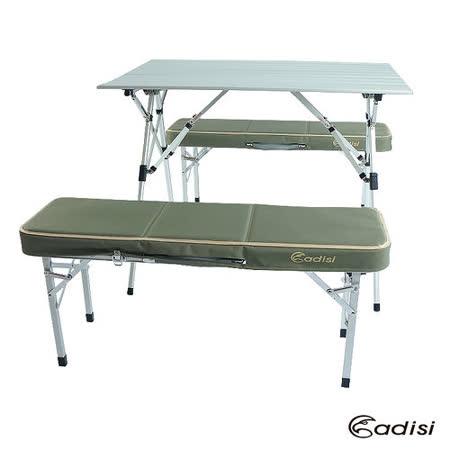ADISI 四人輕便組合桌椅AS14074