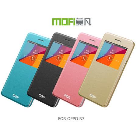 MOFI OPPO R7 慧系列側翻皮套