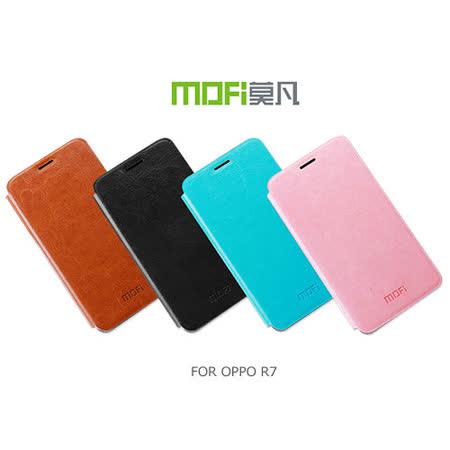 MOFI OPPO R7 睿系列側翻皮套