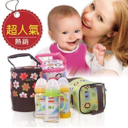 台灣經銷商【EB0001】歐美Colorland保冷袋/保溫包(二用)母乳保冷運輸袋加贈2片冰寶