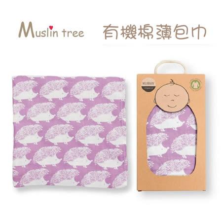 Muslin tree 天然雙層有機綿紗布包巾 夏季薄款【JA0014】