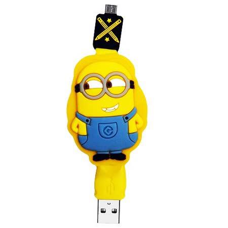 小小兵 Micro USB 造型伸縮傳輸線-黃