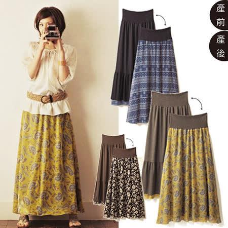 【BA0002】日本雪紡孕婦連身裙 孕婦裝 長版洋裝 兩面可穿 (長裙洋裝兩穿)