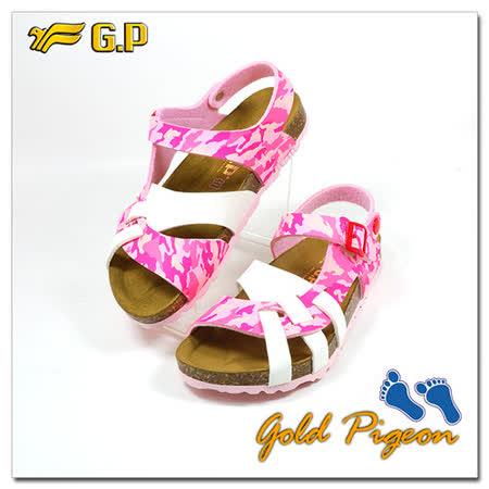 G【GP】兒童柏肯鞋31-35尺碼-B553-44   亮粉色 共二色
