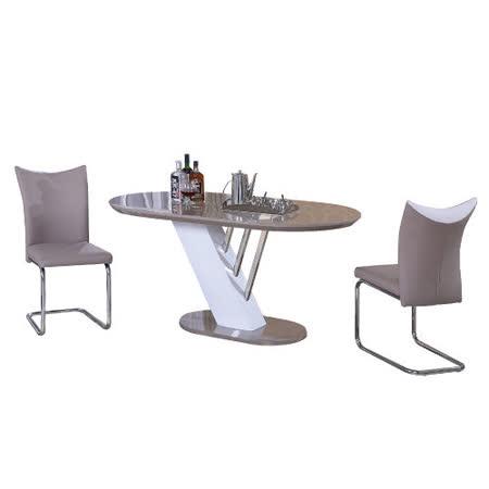 【幸福屋】尼斯5.3尺咖啡色橢圓餐桌(買就送時尚經典餐椅x4)
