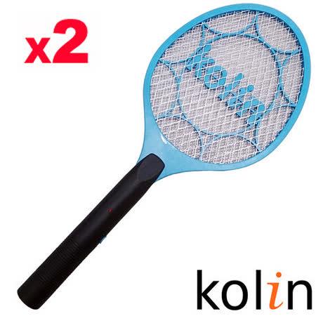 歌林kolin三層網電池式電蚊拍-2入(KO-RB122)