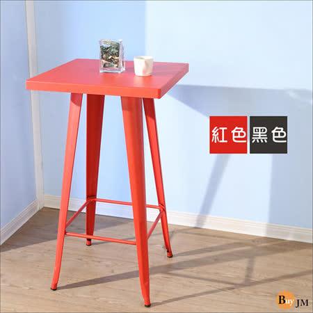 《BuyJM》復古LOFT工業風鐵製吧台桌/餐桌