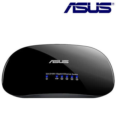 ASUS 華碩 GX-D1051 5埠 節能型交換器