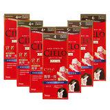 Cielo宣若EX 染髮霜紅色系 (三色可選) 淺栗棕/自然棕/深栗棕 一次按壓染髮劑 白髮染 白髮專用