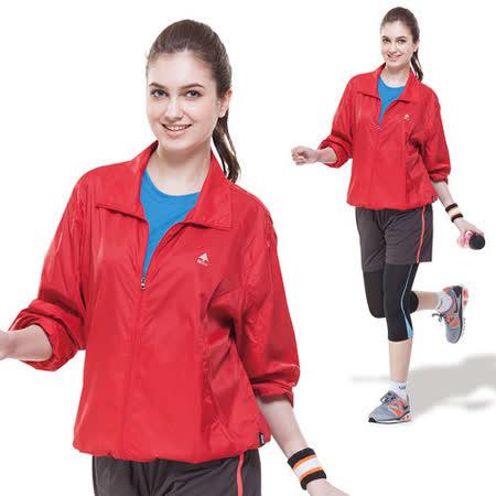 【SPAR】超輕薄˙抗UV女版防風外套(SP95914)紅色
