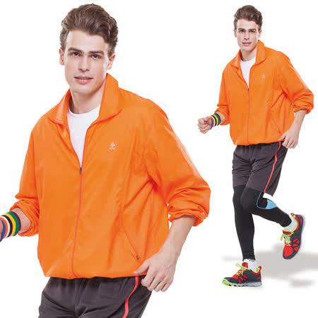 【SPAR】超輕薄˙抗UV男版防風外套(SP95913)橘色