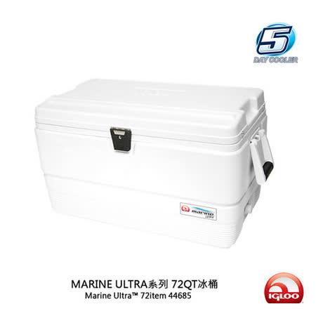 IgLoo MARINE UL系列五日鮮72QT冰桶 44685/城市綠洲