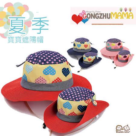 【JD0023】韓版可愛彩色愛心滿版印 寶寶 牛仔帽 遮陽帽 童帽 草帽(帽圍48-52cm 大約1-4歲)
