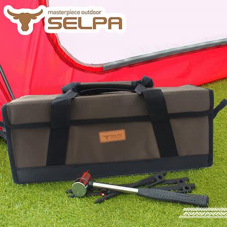 【韓國SELPA】多功能工具收包/超堅固/抗撕裂/露營包/鎚/釘
