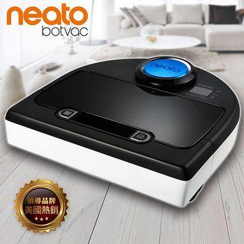 美國 Neato 寵物版雷射智慧型掃描機器人定時自動吸塵器 Botvac D85 (送手持蒸氣清潔機+拖布套件組+HEPA濾網2片+清潔刷)