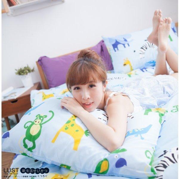 LUST寢具~動物森林~藍新 eazy系列~單人3.5X6.2床包枕套組