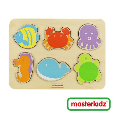 【開箱心得分享】gohappy【Masterkidz】海洋動物木塊拼圖價錢台中 市 中港 路 二 段 71 號