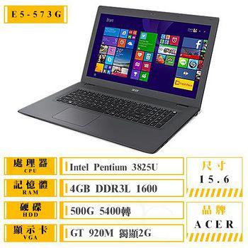 ACER E5-573G-P3ZU (PMD3825U/4G/500G/NV 920 2G/DVD/15.6)超值筆記型電腦 送原廠清潔組+U型舒適頸枕