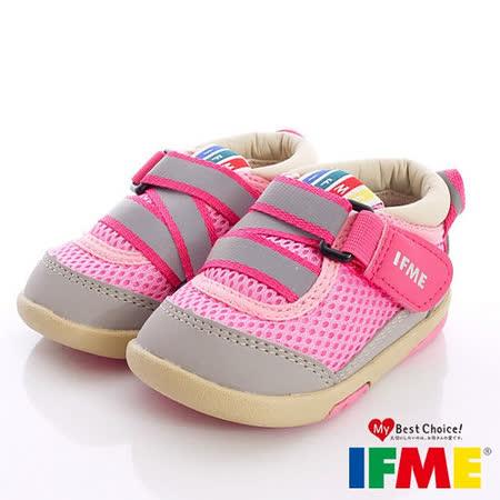 日本健康機能IFME-輕量機能學步款-470022粉-12cm-14cm