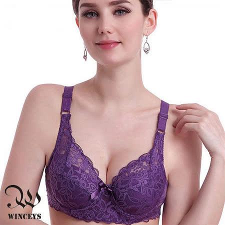 WINCEYS 性感蕾絲輕薄軟綿內衣款-紫