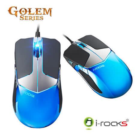 i-Rocks M20E Golem 多彩炫光RGB 3D雷射遊戲滑鼠