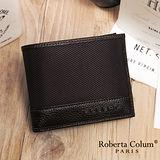 Roberta Colum - 雅痞時尚系牛皮款可拆式左右翻12卡2照內拉鍊短夾