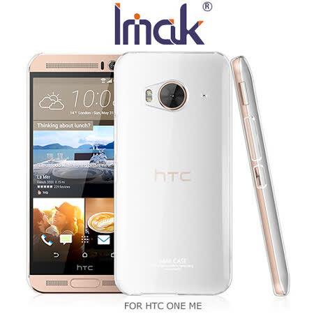 IMAK HTC ONE ME 羽翼II水晶保護殼