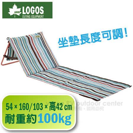 【日本 LOGOS】條紋貼地躺椅藍.摺疊椅.沙灘椅.野餐椅.躺椅 /73173036