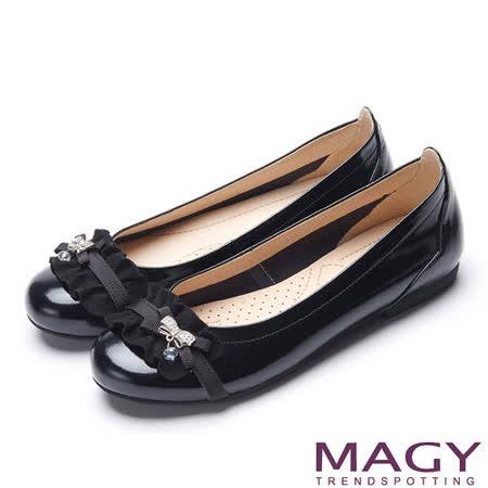 MAGY 氣質甜美女孩 真皮蝴蝶結垂墜鑽飾娃娃鞋-黑色