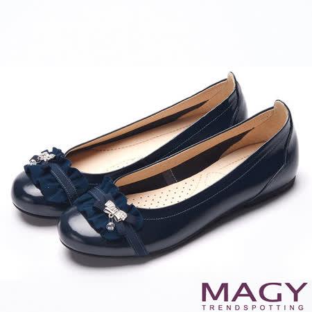 MAGY 氣質甜美女孩 真皮蝴蝶結垂墜鑽飾娃娃鞋-深藍