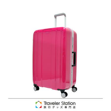 《Traveler Station》Traveler Station 25吋繽亮鋁框拉桿箱-珠光桃