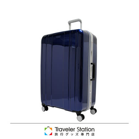 《Traveler Station》Traveler Station 25吋繽亮鋁框拉桿箱-深藍色