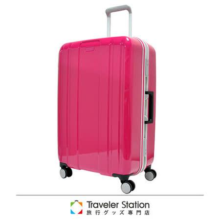 《Traveler Station》Traveler Station 28吋繽亮鋁框拉桿箱-珠光桃