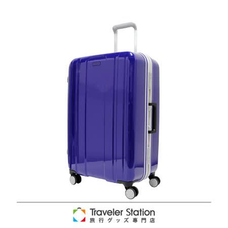 《Traveler Station》Traveler Station 25吋繽亮鋁框拉桿箱-中紫色