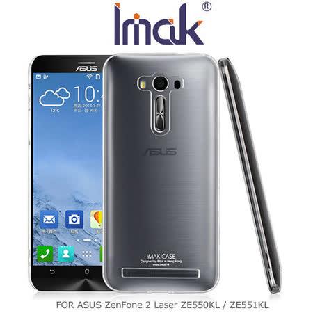 IMAK ASUS ZenFone 2 Laser ZE550KL/ZE551KL 羽翼II水晶保護殼